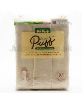 Puff Organic Japanese cotton pads (10pc)
